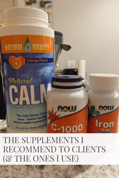 The Supplements I Recommend To Clients | Sarah Wyland