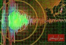 زلزلہ پاکستان