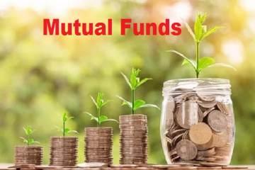 Mutual Funds - म्युच्युअल फंड म्हणजे काय?