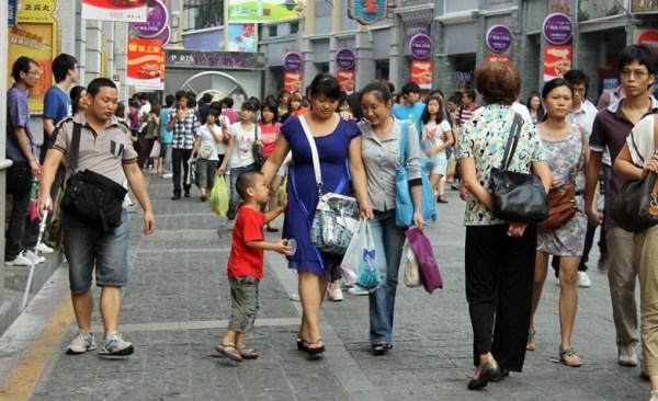Shang Xia Jiu Shopping Street