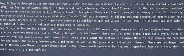Information of the Julong Village
