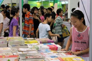 2012 South China Book Festival