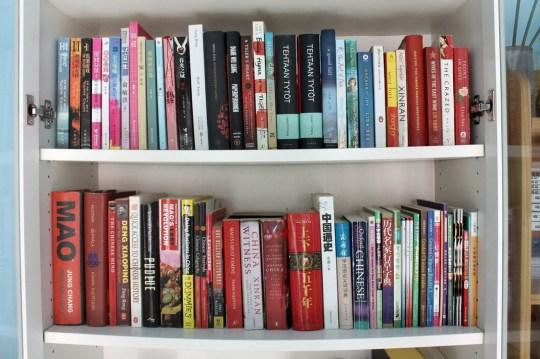 chinabooks