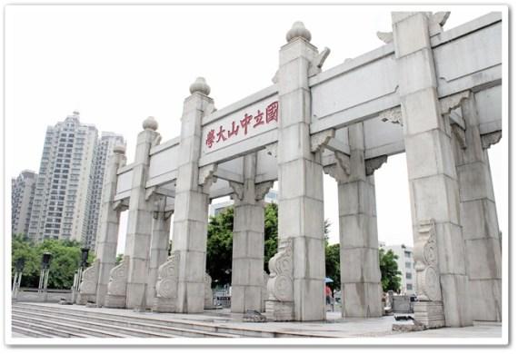 sunyatsen university