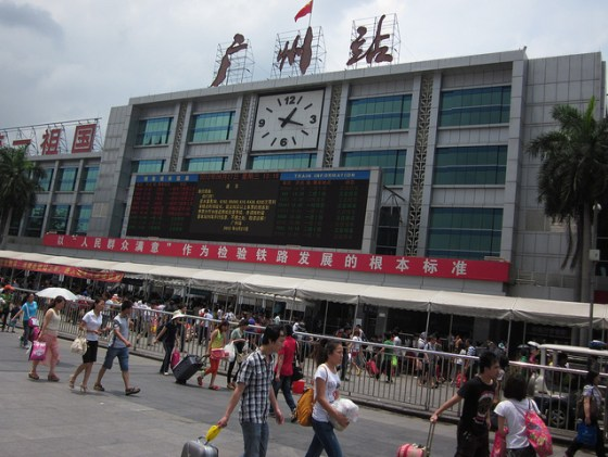 guangzhourailwaystation