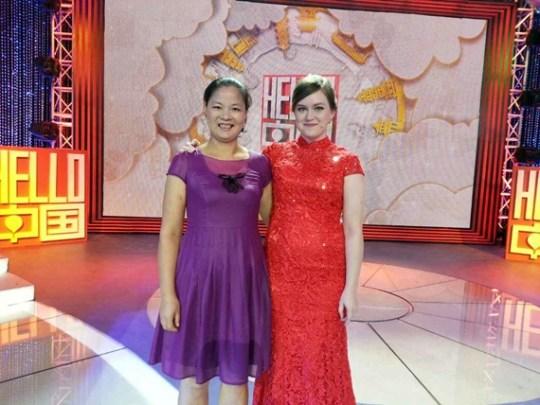 Hello中国1