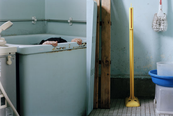 bathroomlr