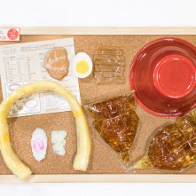 05_Replica Food - Tokyo _ ASecondin (X01F3520)
