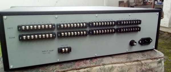Speaker Selector 32CH