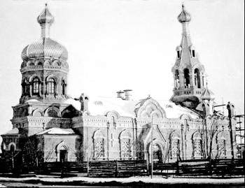 Fethiye Camii (Aleksandr Nevski Kilisesi)