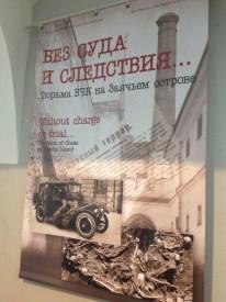 """Şu anda müzede sürmekte olan bir serginin afişi. Biraz serbest bir çeviriyle """"Yargısız İnfaz"""" olarak adlandırılabilir. Serginin konusu Trubetskoy'un Bolşevik dönemi. Hapishane 1917-1924 arasında sırasıyla Çeka, GPU ve OGPU'ya """"hizmet vermiş."""" Son mahkumları Kronstadt isyancıları. 1924'te kapatılmış. Gerekçesi, kanlı mirasın reddi filan değil. Şehrin göbeğinde bir hapishanenin politik açıdan hoş görünmemesi. Kıyaslamak ne kadar doğru tartışılır, ama bence Trubetskoy'un en vahşi dönemi Bolşeviklerin idaresi altındaki dönem. Tıka basa dolu hücreler, kitlesel idamlar, avluya gömülen cesetler, isimsiz mezarlar... Bilinmedik bir şey değil elbette. Sovyetler, kendinden öncekini yererek iktidara gelen, sonra hepsine rahmet okutan ne ilk, ne de son rejim."""
