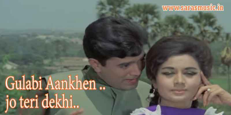 gulabi-aankhen-sargam notes-in-english