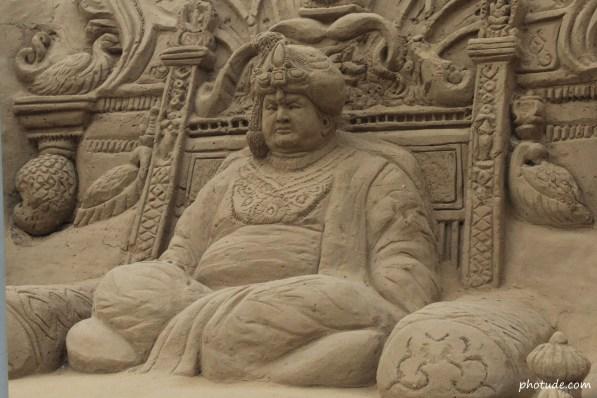 Srikantadatta Wodeyar