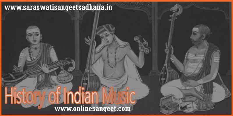 History-of-indian-music-in-hindi