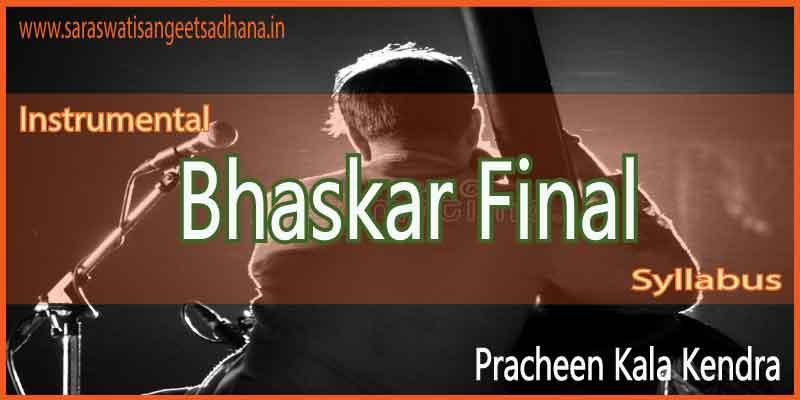 instrumental-music-bhaskar-Final-syllabus