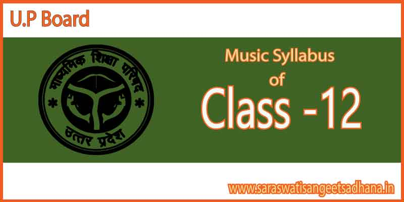 music-syllabus-of-class-12-up-board