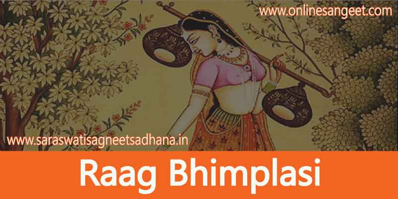 raag-bhimplasi in hindi