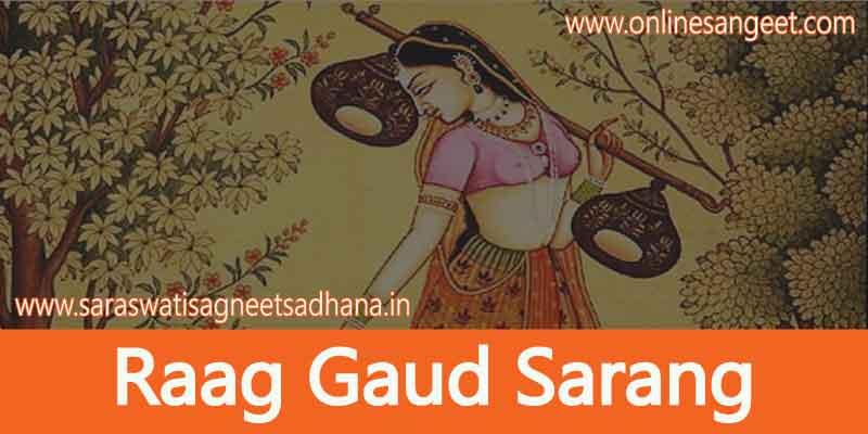 raag-gaud-sarang-notes-in-hindi