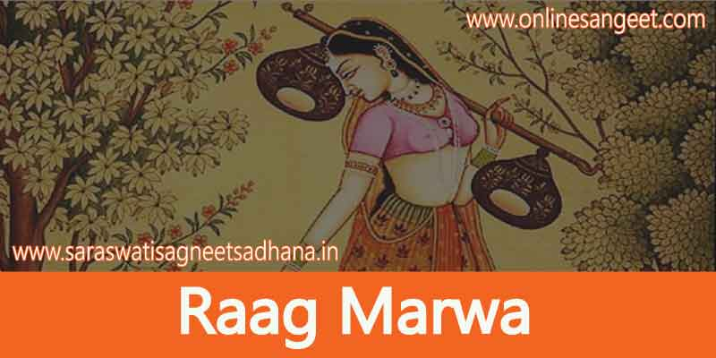 raag-marwa-notes-in-hindi