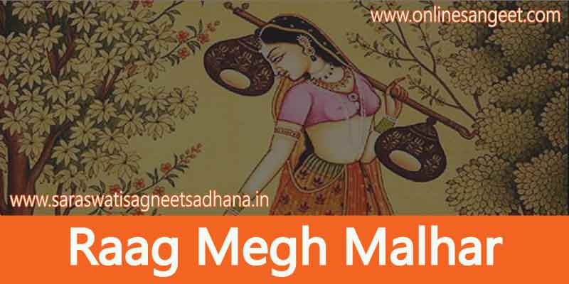 Megh-malhar-raag-decsription-in-hindi