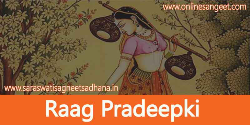 pradeepki-raag-description-in-hindi