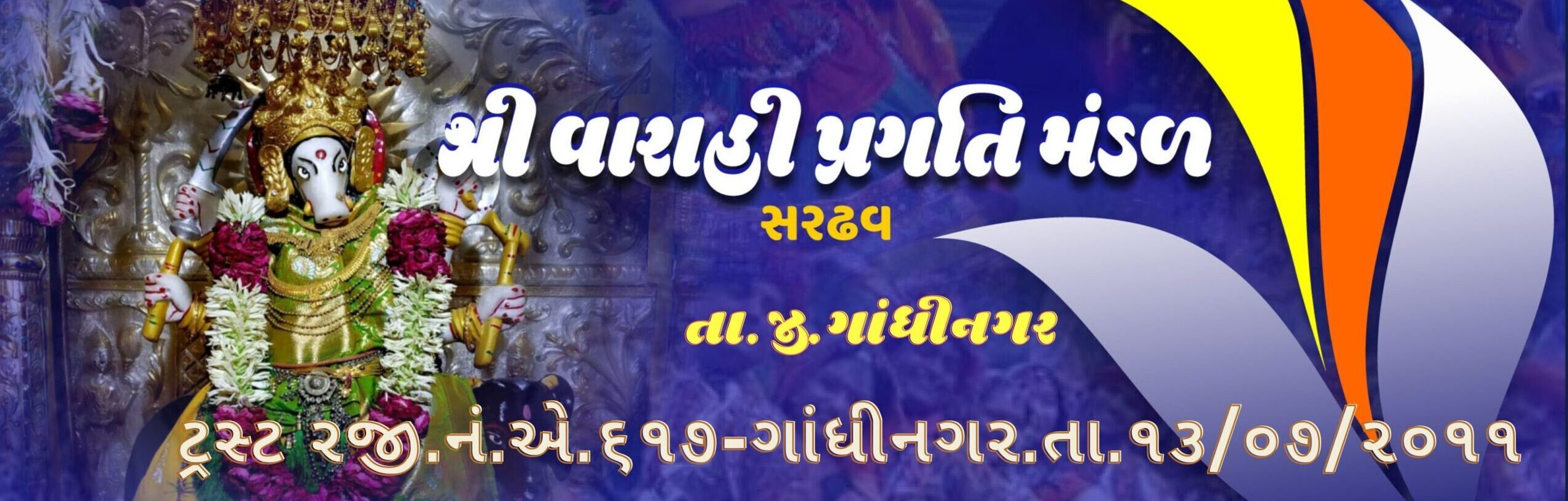 Sardhav