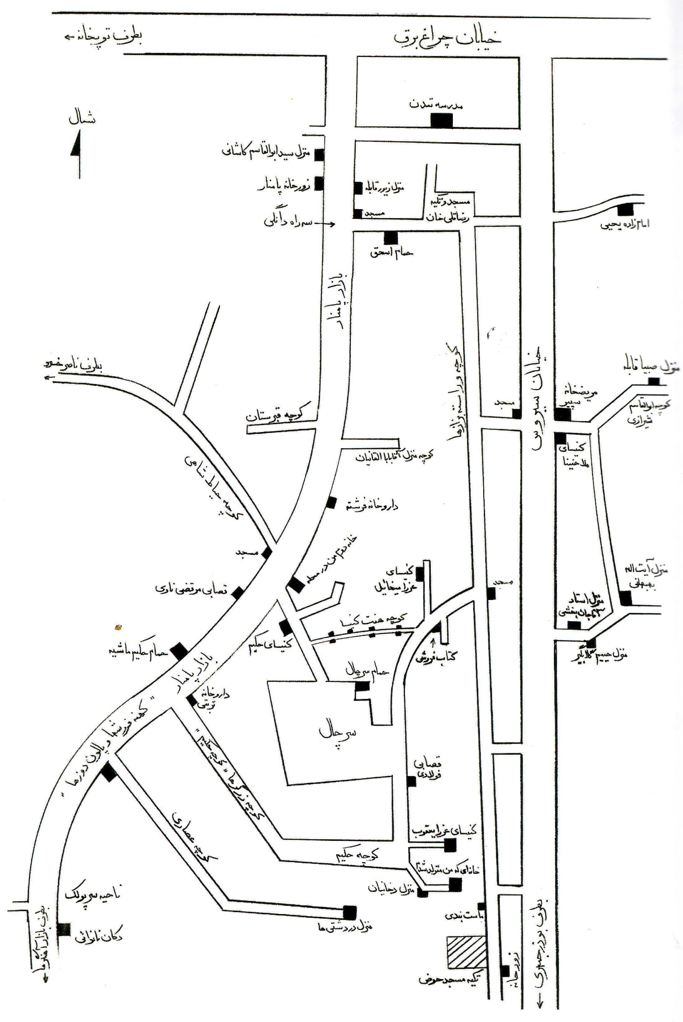 Bing Translator English To Farsi | Wiring Diagram Database
