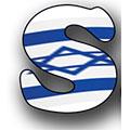 Chéma Israël