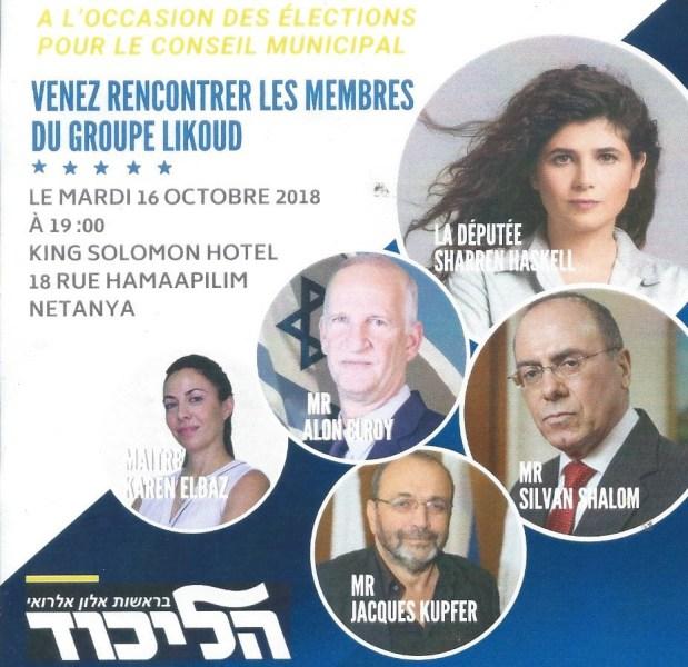 Liste Likoud Netanya