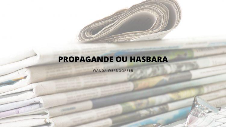 Propagande ou Hasbara