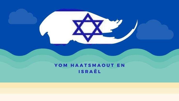 Yom Haatsmaout en Israël