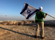 """""""Greater Israel"""": The Zionist Plan for the Middle East"""