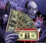 Το διεθνες νομισματικο συστημα και η εξαρτηση του απο την FED των ΗΠΑ