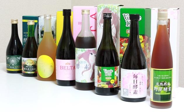 酵素ドリンクダイエット【成功する方法・作り方・飲み方・口コミ】