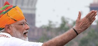 बिहार सरकार नल जल योजना 2020 जल जीवन मिसन भारत सरकार