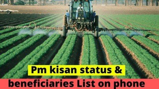 Pm kisan status & beneficiaries List on phone - पीएम किसान सम्मान निधि 2020 स्टेटस & बेनिफिशरी लिस्ट