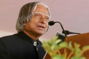 Dr APJ Abdul Kalam Essay