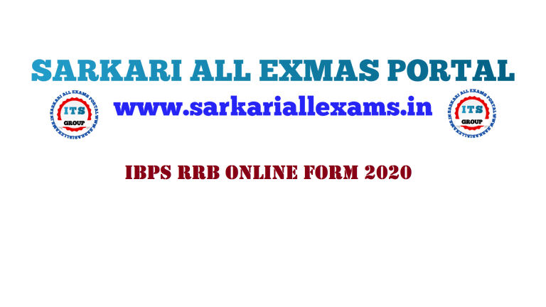 Read more about the article IBPS RRB Office Assistant Competitive Exam 2020 Admit Card
