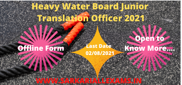 Read more about the article Heavy Water Board Junior Translation Officer 2021