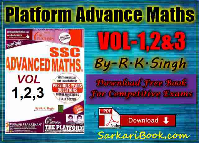 Platform Advanced Maths Vol  1,2 & 3 Download Free PDF eBook