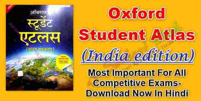 Oxford Student Atlas (India edition) Download Complete eBook In Hindi