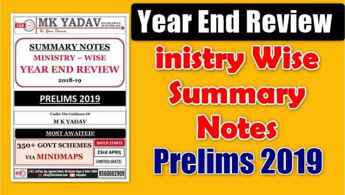 Year End Review Ministry Wise Summary Notes Prelims 2019