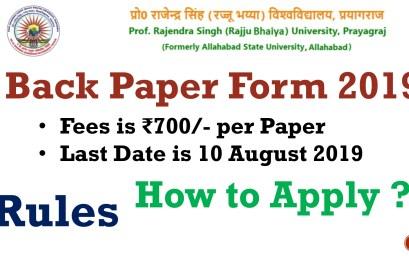 PRSU Prayagraj Back Paper Form
