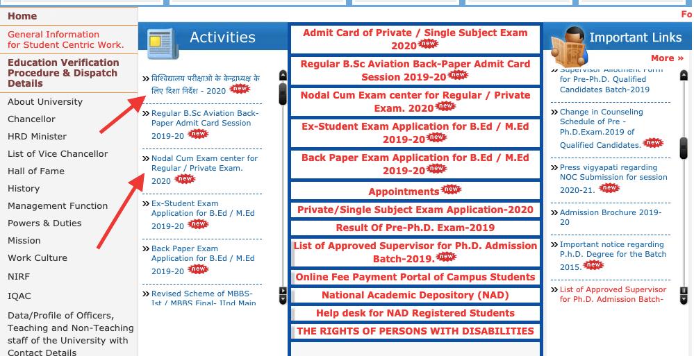 csjmu centre list download