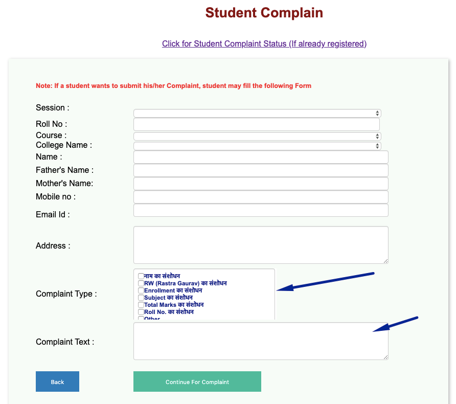 Siddharth University Data Correction