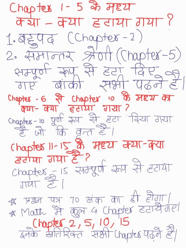 10th Math 4