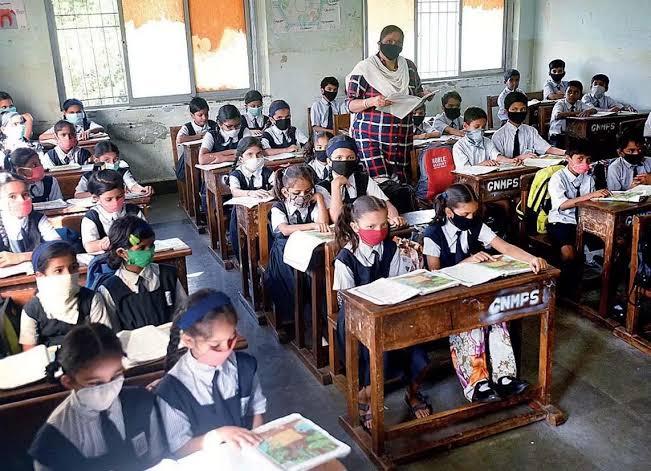 प्राथमिक शिक्षा प्रशासन