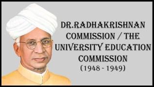 विश्वविद्यालय शिक्षा आयोग