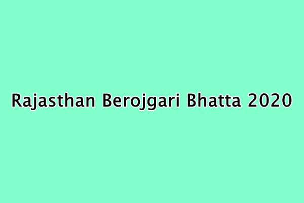 राजस्थान बेरोजगार भत्ता 2021 ऑनलाइन रजिस्ट्रेशन | Rajasthan Berojgar bhatta Apply