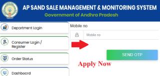 [Online Sand Booking] AP Sand Sale Management Registration 2021